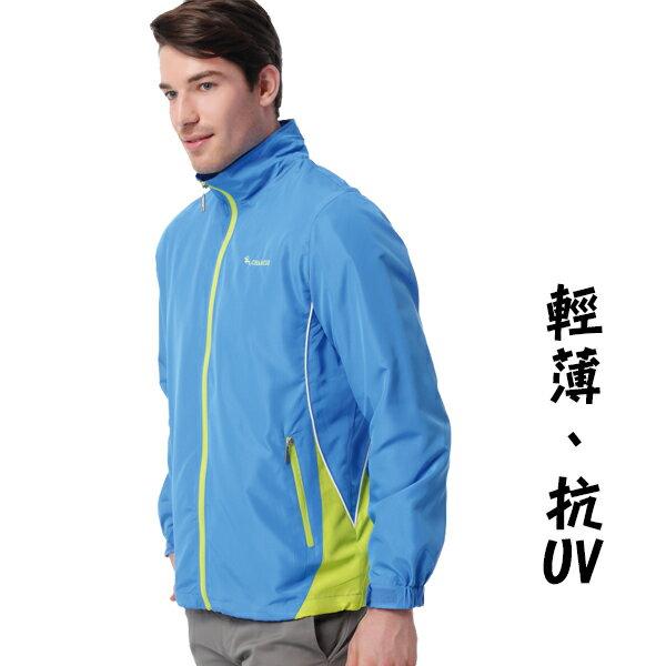 網裡外套【彩藍果綠】