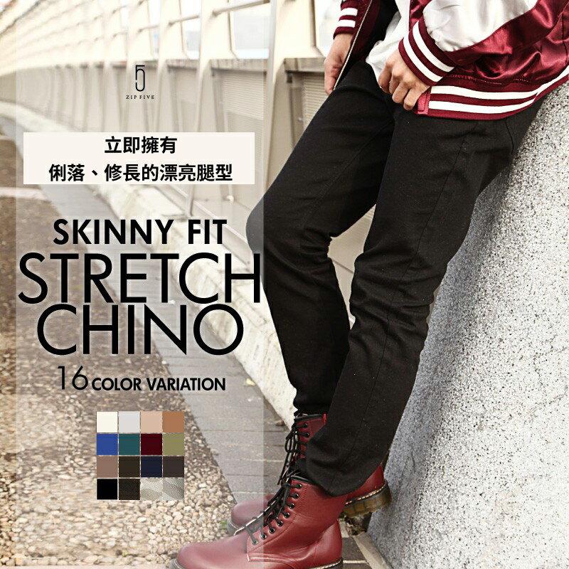 skinny 伸縮彈性褲