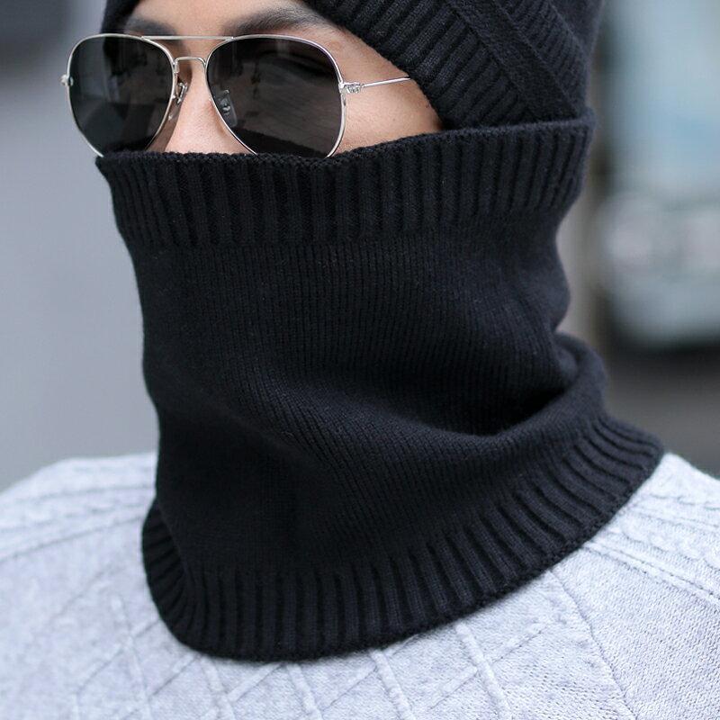 圍脖男士冬季加絨百搭保暖護頸針織脖套加厚戶外騎車男士圍巾韓版