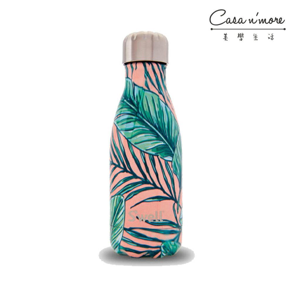 S'well Palm Beach 棕櫚海灘保溫瓶 不鏽鋼水瓶 260ml