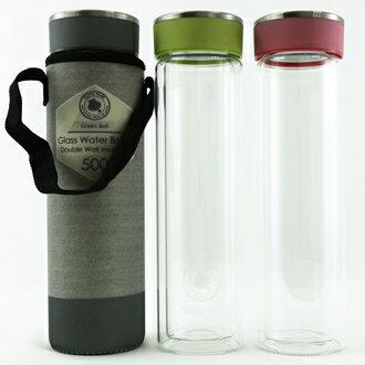 【珍昕】Green Bell 雙層玻璃隨行杯500cc(附套3色) / 玻璃水瓶