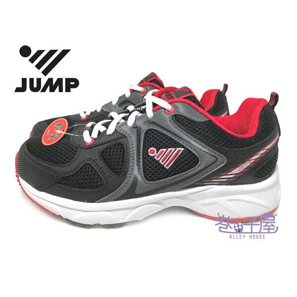 巷子屋:【巷子屋】JUMP將門男款高透氣抗菌輕量運動慢跑鞋[790]黑紅超值價$690【單筆消費滿1000元全會員結帳輸入序號『CNY100』↘折100】