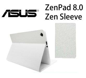 華碩 ASUS ZenPad 8 (Z380KNL)原廠皮套 Zen Sleeve/SLEEVE COVER-白
