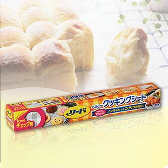 Oven Sheet~Made in Japan~ Oven cooking sheet