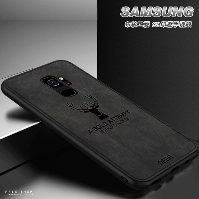 Free Shop 三星 SAMSUNG NOTE9  NOTE8  S9  S8 Plu