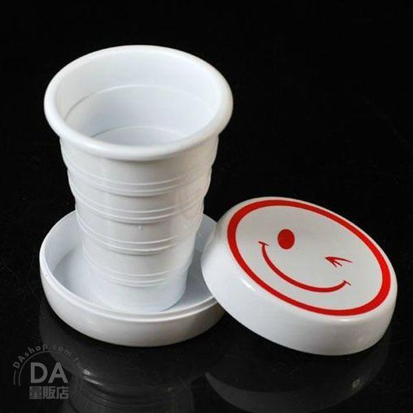 《DA量販店》創意 旅遊 露營 笑臉 伸縮 折疊 旅行 隨身 杯子 水杯 款式隨機(79-5118)
