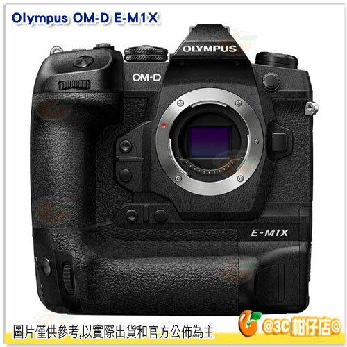 送2顆原廠電池+鋼膜貼 分期零利率 OLYMPUS E-M1X body 單機身 元佑公司貨 EM1X EM1 X