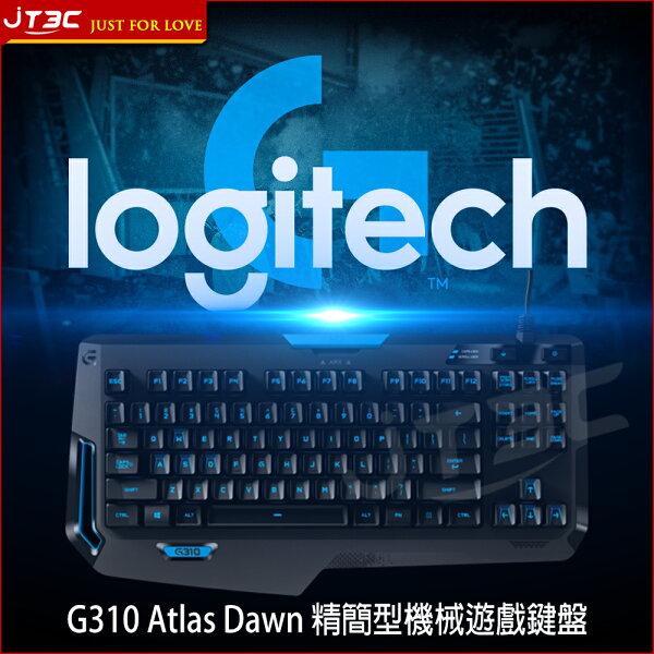 JT3C:【最高折$350】Logitech羅技G310AtlasDawn精簡型機械電競遊戲鍵盤