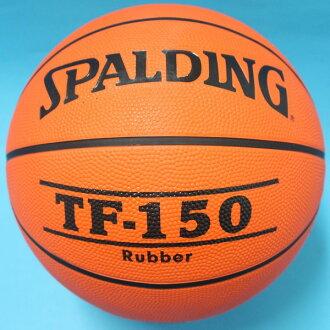 SPALDING 斯伯丁籃球 TF-150 斯伯丁7號籃球/一個入{特500}