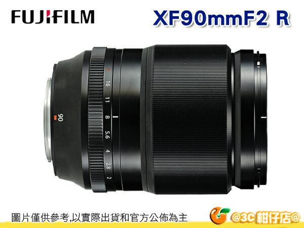 送保護鏡 富士 Fujifilm XF 90mm F2 R LM WR 恆昶公司貨