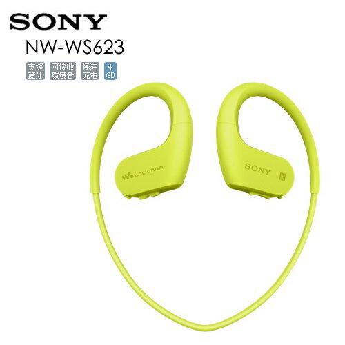 【滿3千,15%點數回饋(1%=1元)】SONY無線入耳頸掛耳機♫4GBNFC防水運動藍芽耳機NW-WS413(附游泳專用耳塞一組)公司貨免運可分期