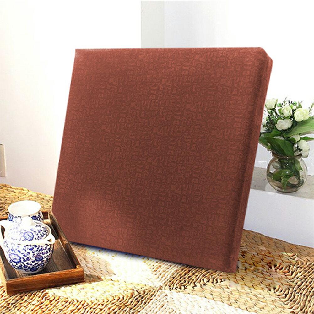 【巴芙洛】雅至厚坐墊55X55X5cm-咖啡色款