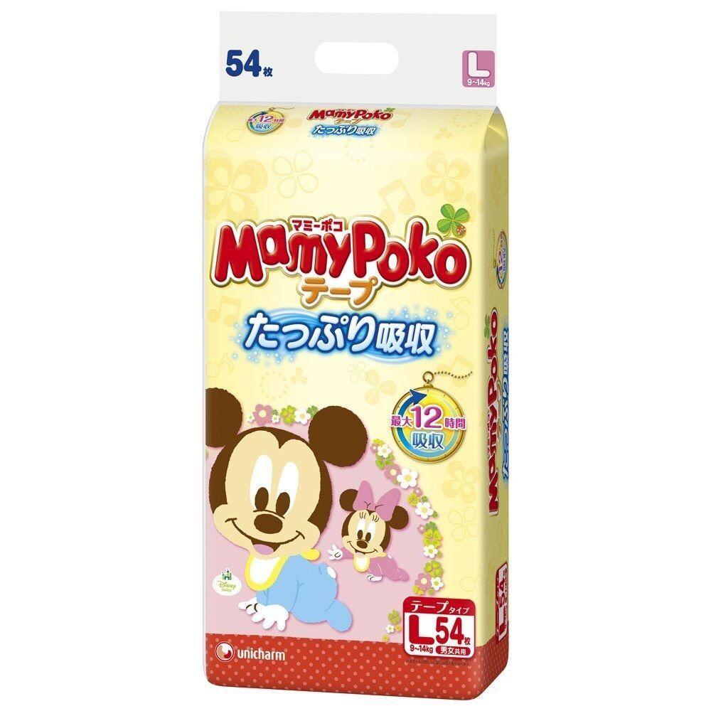 「滿意寶寶」米奇版尿布 / M / L / XL / XXL / 日本製