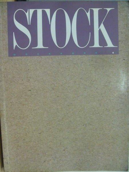 ~書寶 書T5/ _ZJI~STOCK_Workbook4