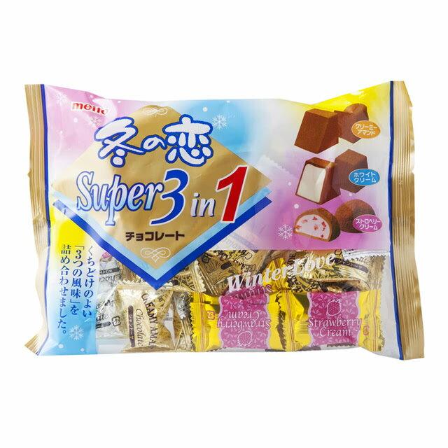 【meito名糖】Winter Love 冬之戀巧克力系列-超級3合1綜合 / 可可粉香滑牛奶 / 什錦堅果夾心綜合 日本進口零食 3.18-4 / 7店休 暫停出貨 1
