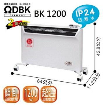 """北方 DBK  對流式電暖器 房間浴室兩用 BK1200  """" title=""""    北方 DBK  對流式電暖器 房間浴室兩用 BK1200  """"></a></p> <td></tr> <tr> <td><a href="""