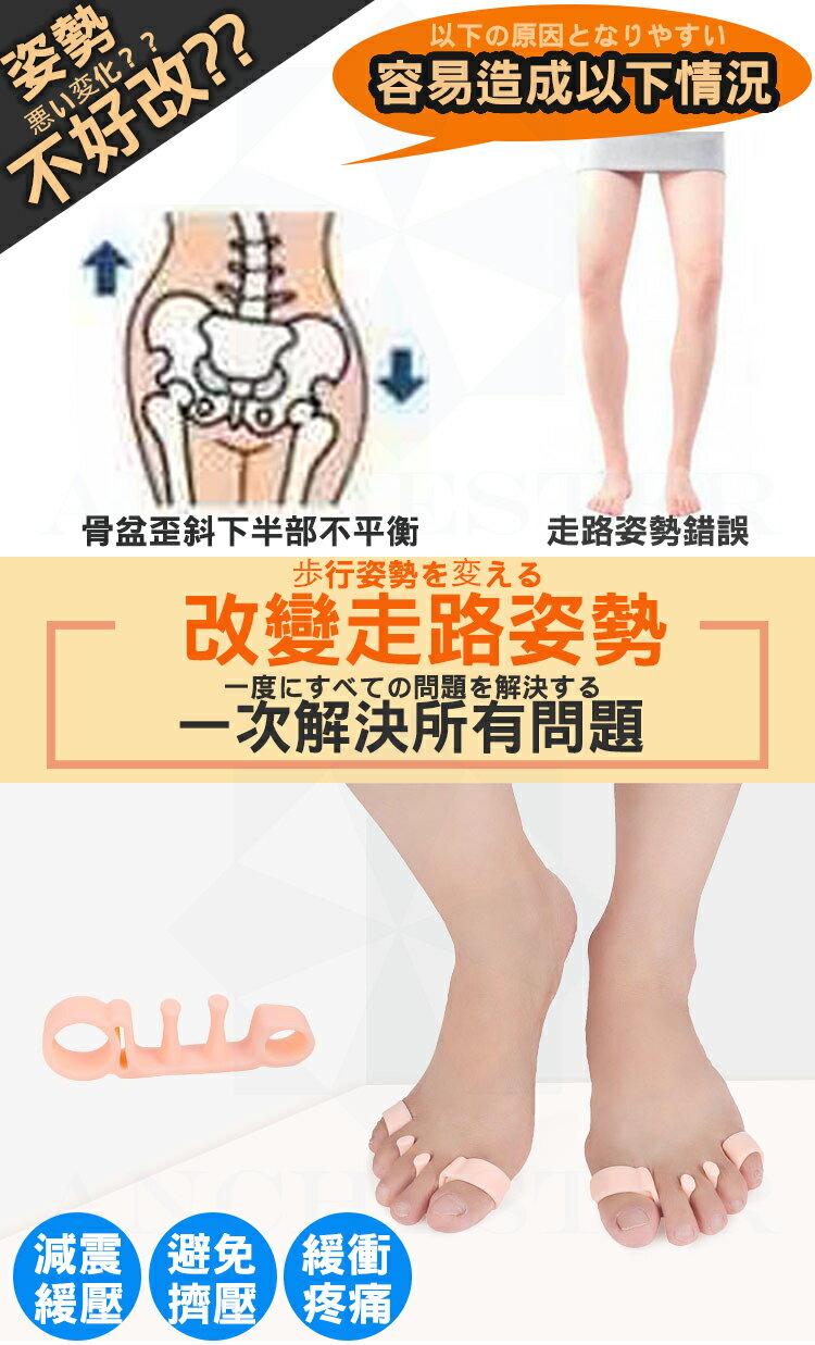 魔法指環分趾套 分指器 瘦腿神器 分指環 瘦腿腳環 美腿導正 5趾環 腳指環 美腿矯正器