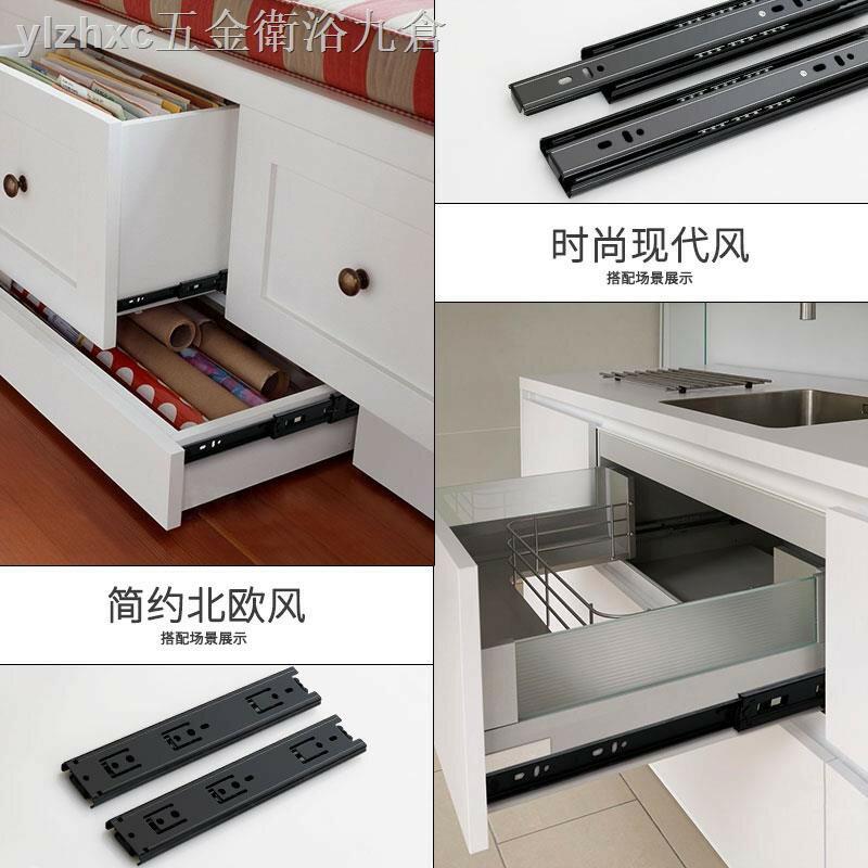 拉手利德仕不銹鋼滑動滑槽導軌櫥柜衣柜滑道三節軌道阻尼緩沖靜音滑軌