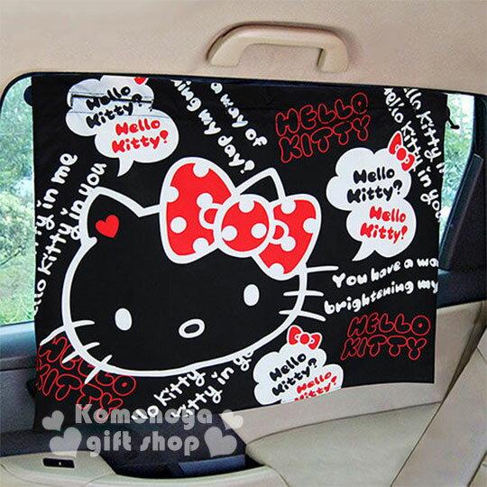 〔小禮堂〕Kitty 汽車遮陽簾《2入.黑.大臉.對話框》附4吸盤.輕鬆裝飾愛車