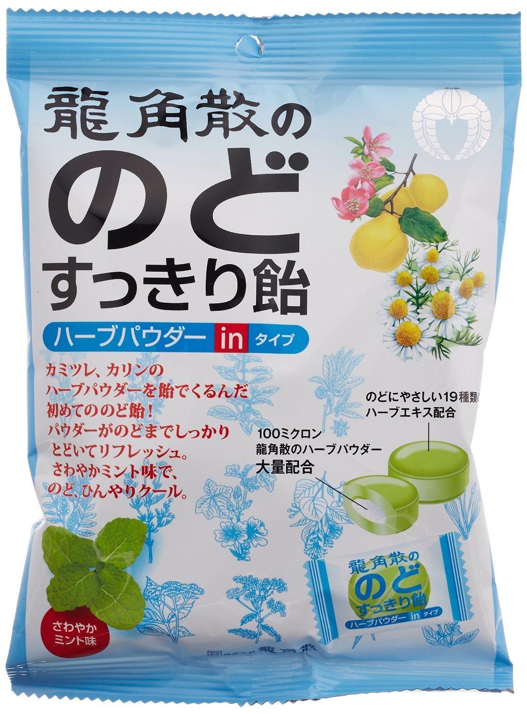 【日本代購】龍角散袋裝喉糖-清爽薄荷80g