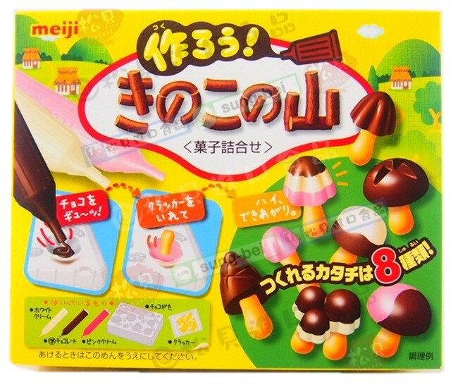 明治磨菇DIY巧克力36g~4902777083957~