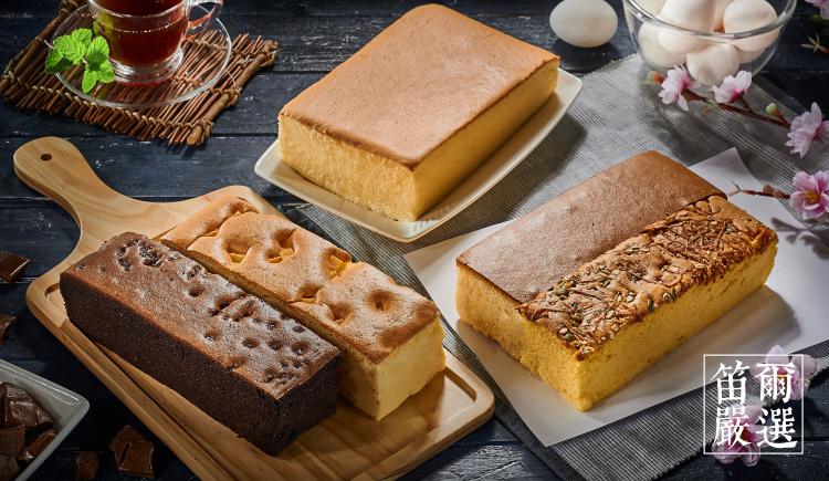 【五種口味免運組合】黃金蛋糕(600g)+比利時巧克力蛋糕(300g)+香濃起士蛋糕(300g)+南瓜乳酪蛋糕(300g)+日式蜂蜜蛋糕(300g)-笛爾手作現烤蛋糕 1