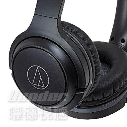 <br/><br/>  【曜德視聽】鐵三角 ATH-S200BT 黑色 輕量級 無線藍芽耳罩式耳機 ★免運★送收納袋★<br/><br/>
