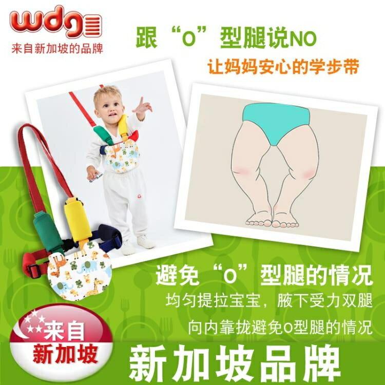 學步帶嬰幼兒學走路 防摔 安全 寶寶防勒神器女孩薄款嬰兒童小孩  新年鉅惠 台灣現貨