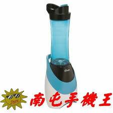 @南屯手機王@ 【美國OSTER】隨行杯果汁機(藍色)BLSTPB-WBL 宅配免運費