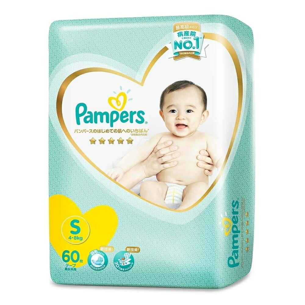 (最低價)幫寶適 一級幫 紙尿褲/尿布 (S) 60片