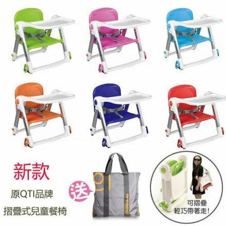 【原廠提袋】英國Apramo Flippa QTI摺疊式 可攜式 兩用兒童餐椅【六甲媽咪】