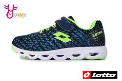 LOTTO樂得 義大利 大童 銀河編織風 機能鞋墊 網布運動鞋 慢跑鞋 M8604#藍綠◆OSOME奧森鞋業