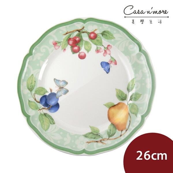 Villeroy&Boch唯寶FrenchGarden美麗地方系列圓盤點心盤呈菜盤沙拉盤26cm