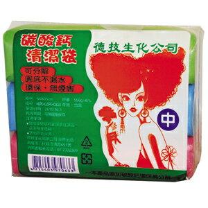 德技 碳酸鈣 清潔袋(垃圾袋) 中 550g 54x65cm【康鄰超市】