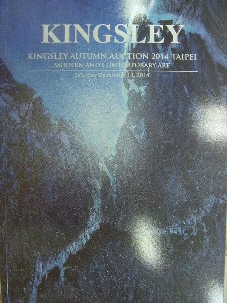 【書寶二手書T4/收藏_XAR】Kingsley autumn auction 2014_Mod..._2014/12