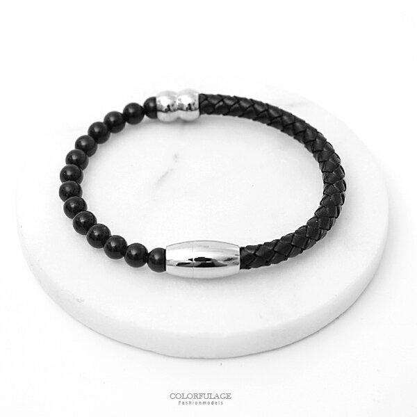 手環鋼製串珠mix真皮皮革手環韓國帶回【NA453】
