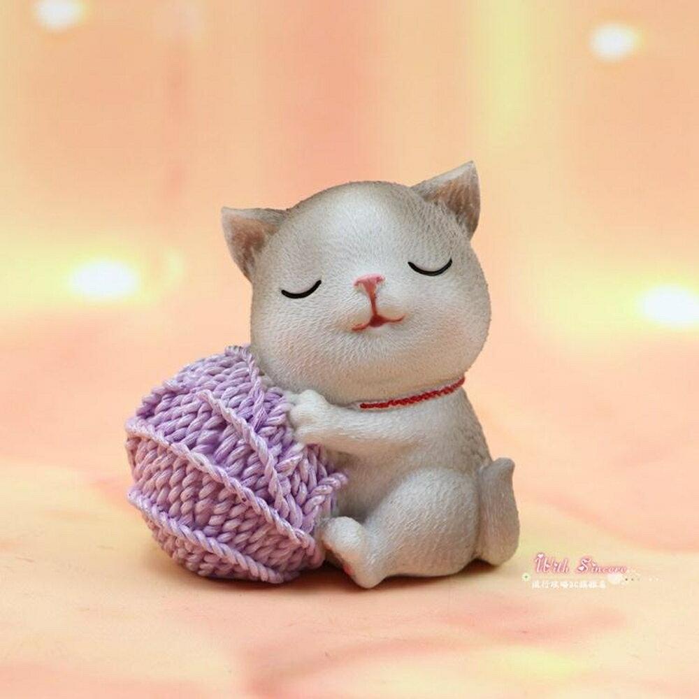 汽車擺件 萌寵貓汽車擺件創意個性漂亮車載車內裝飾用品大全女神款萌萌可愛