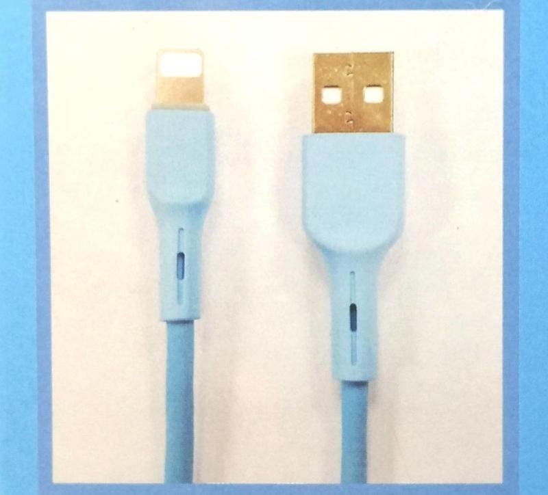 歌林 APPLE 3A快速傳輸充電線2m KEX-DLCP09【11365797】充電線 傳輸線《八八八e網購