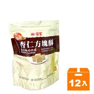 莊家 杏仁 方塊酥 160g (12袋)/箱