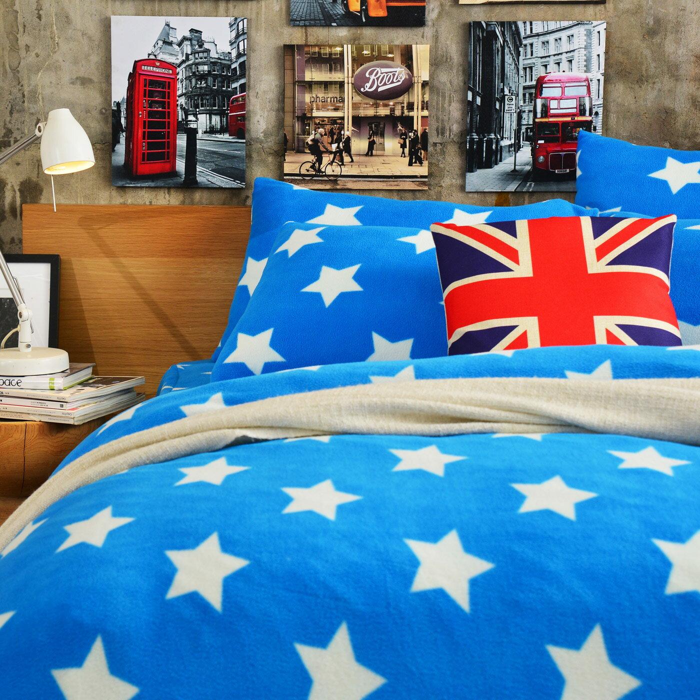 Pure One 超保暖搖粒絨 - 迷戀星-藍 @ 雙人四件式床包被套組 @ 台灣製 @ SGS檢驗合格 - 限時優惠好康折扣