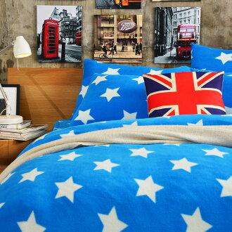 Pure One 超保暖搖粒絨 - 迷戀星-藍 @ 雙人四件式床包被套組 @ 台灣製 @ SGS檢驗合格