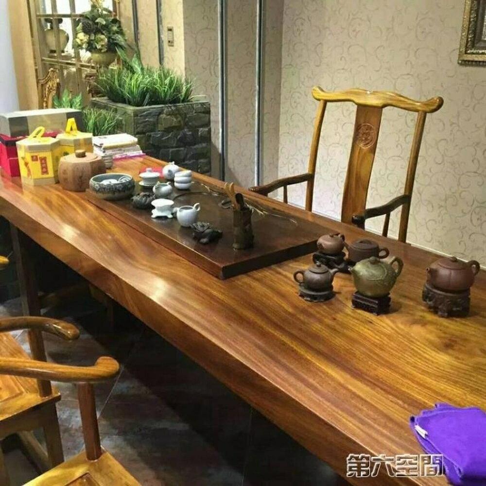 茶几 實木大板桌原木巴花大板奧坎烏金木茶台花梨木辦公桌紅木茶桌現貨 第六空間 MKS