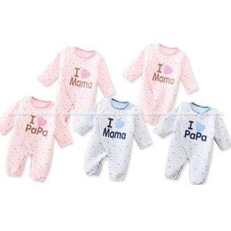長袖兔裝 我愛爸媽空氣棉長袖兔裝連身衣CAB25411 好娃娃