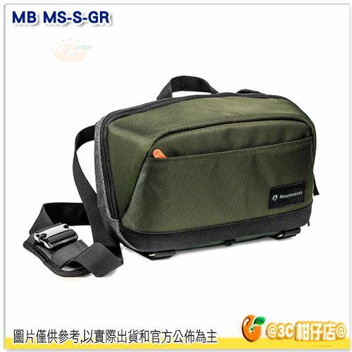 Manfrotto MB MS-S-GR 微單眼 斜肩背包 公司貨 街頭玩家系列 相機包 可收納腳架 水壺袋