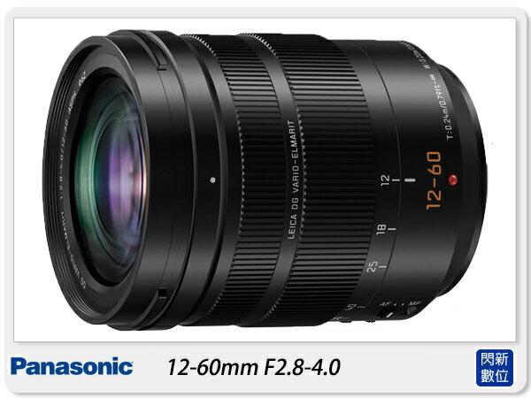 閃新科技:PanasonicLeicaDG12-60mmF2.8-4.0(12-60,台灣松下公司貨)