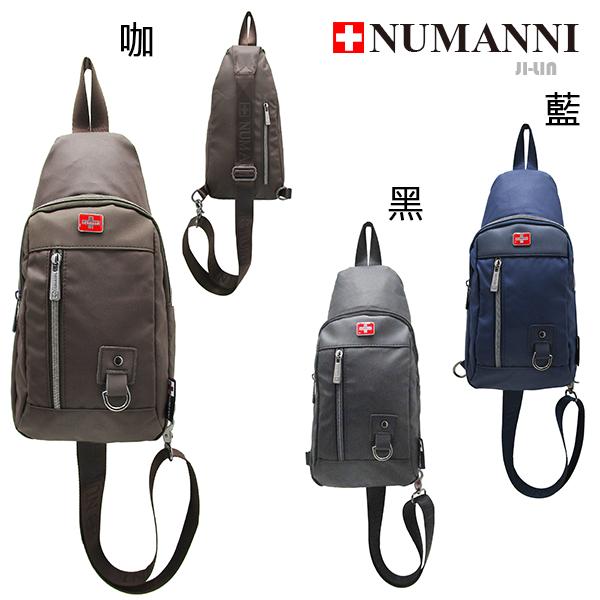 86-014A【NUMANNI 奴曼尼】雅緻歐風單肩後背包 (三色)