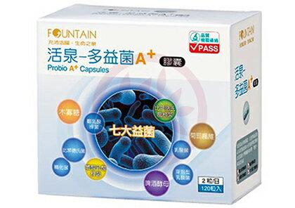 永信活泉Fountain 多益菌(120粒/盒)x1
