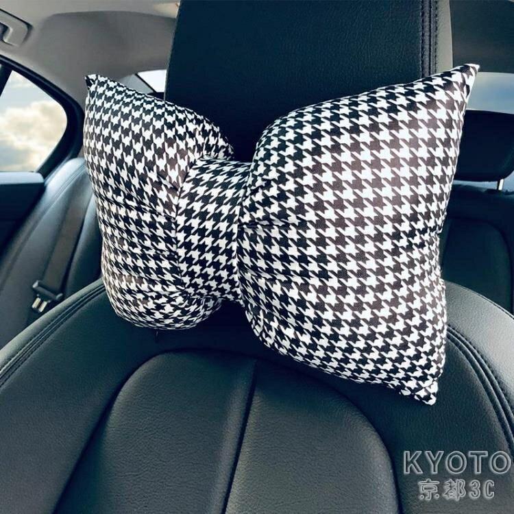 汽車頭枕護頸枕一對靠枕可愛女蝴蝶結車載枕頭座椅車用車內頸 走心小賣場
