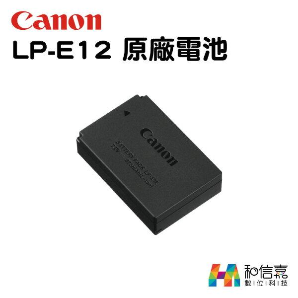 原廠電池【和信嘉】CanonLP-E12鋰電池ForEOSM2M10M100M50台灣公司貨