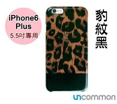 正品 藤原浩fragment design x Uncommon iPhone 6 Plu